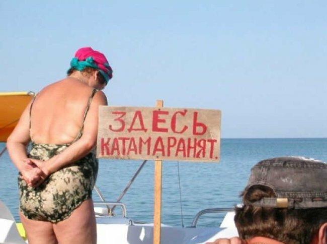 Жаркие пляжные дни в прикольных фотографиях (15 фото)