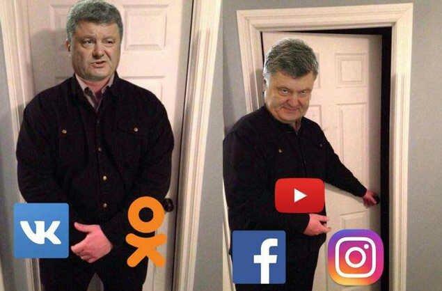 Прикольные шутки про запрет соцсетей на Украине (20 фото)
