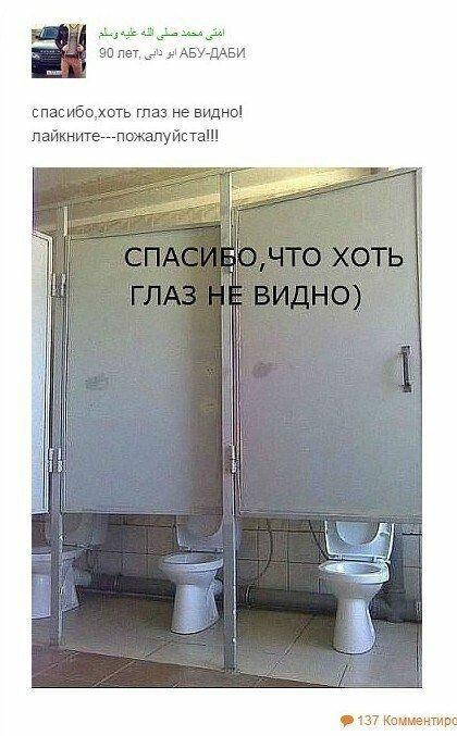 Приколы из соцсети «Одноклассники» (33 фото)