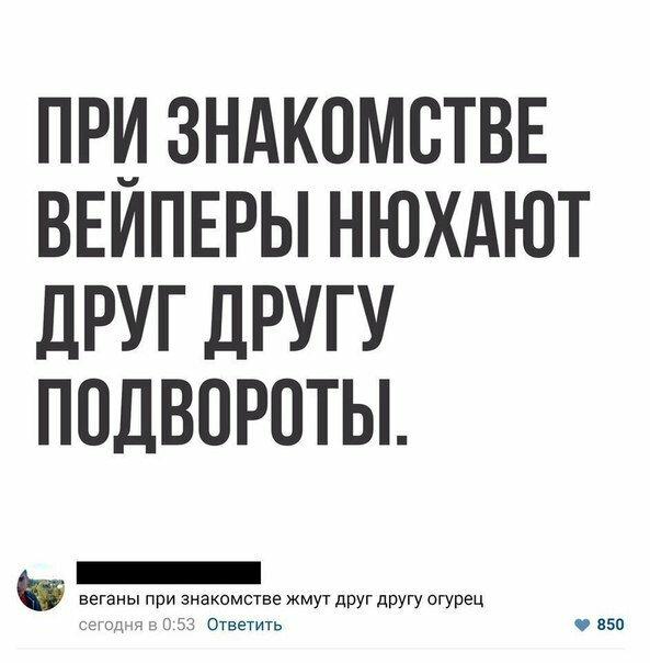 Смешные комментарии и смс диалоги из соцсетей (25 фото)