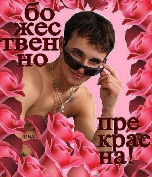Странный юмор из «Одноклассников» (42 фото)